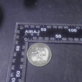 花币和钱币8