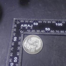 花币和钱币1