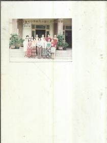 成都市抚琴中学初九五级任课教师留影