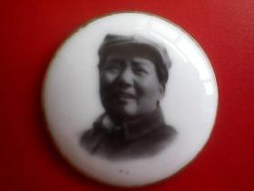 毛主席像章【瓷】 (022) 尺寸:4.7 ×4.7 cm