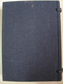 民国时期  日本游学纪念集印帐集印帖 纪念戳印六十一枚   缎面精制带函套  开本10.8x7.9cm  经折式全展开3.8米
