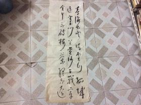 林小康 书法 2