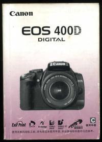 Canon佳能相机EOS 400D使用手册