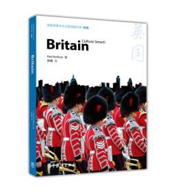 体验世界文化之旅阅读文库:英国