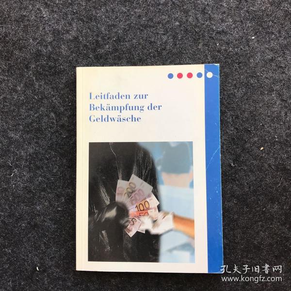 Leitfaden zur Bekämpfung der Geldwäsche(反洗钱指南)