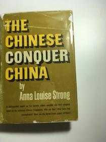 1949年英文/The chinese conquer china 人民的胜利/斯特朗/毛边本