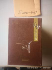 草根文化丛书:《平阳史话、平阳英杰、平阳成语、平阳胜景、平阳土话》
