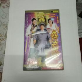 九五至尊(二十碟装VCD)