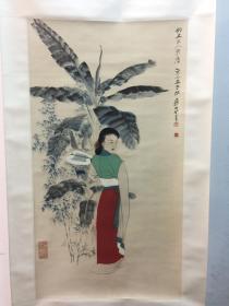 张大千  芭蕉仕女 高清复制画.