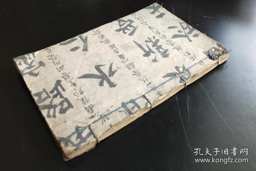 山西潞郡天主堂藏版光绪1905年刻《圣月经文》内收圣若瑟月经,圣母月经,耶稣圣心月经,炼狱圣月经,玫瑰月经,一册全