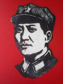 文革油印木刻毛主席像