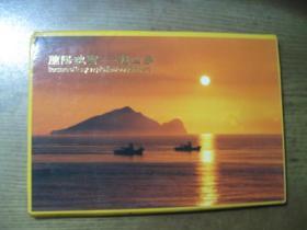 龟山岛 明信片 15张