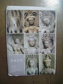 GACP 外文明信片  10张