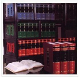 正版--文渊阁四库全书---典藏版:经部、史部、子部、集部(192函1113册)ws