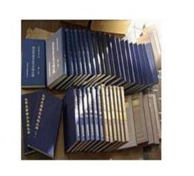 全新正版包邮国家图书馆藏清代孤本外交档案续编w