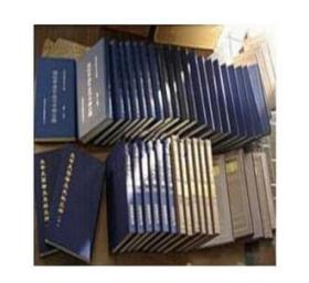 全新正版包邮国家图书馆藏清代孤本内阁六部档案精装16开w