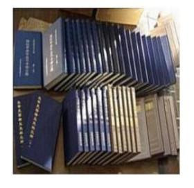 正版全新国家图书馆藏清代税收税务档案史料汇编精装16开精装63册