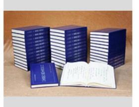 正版全新国家图书馆藏民国税收税务档案史料汇编精装16开w