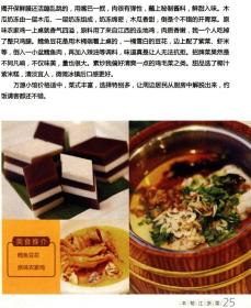 吃透你了,上海