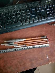 老毛笔四支,详细见图
