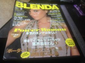 BLENDA 2008.2  封面为贝嫂