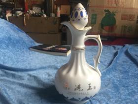 鸡冠瓷酒壶 收藏酒瓶