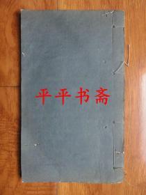 """民国线装石印旧书:雪苑词(32开""""林思进/著""""作者为清末民初""""成都五老七贤""""之一)"""