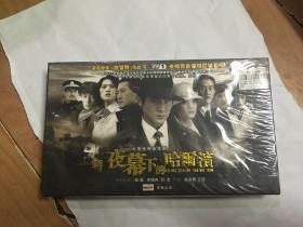 新夜幕下的哈尔滨 CCTV11主演、陆毅、赵宝刚等 未开封