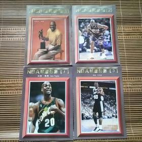篮球杂志—NBA球星影集15册全(少见,见图影)