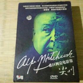 希区柯克电影集尖叫 34张DVD 带盒