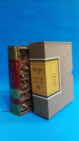 《中华大藏经 丹珠尔124册*甘珠尔108册共计232册》藏文豪华版