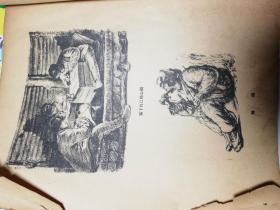 解放初-辛莽,广东省合浦县人、画家-朝鲜战场速写画稿2幅-铅印