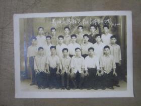 茂油赴湛辆为学习全体学员合影(1973年)