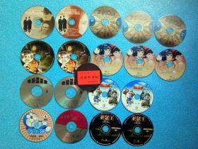 【光盘】44张合售@有VCD、DVD的多种格式,内容主要为影视作品,包括周星驰电影、哆啦A梦等,详见描述。个别有明显划痕,但都能看,没问题。