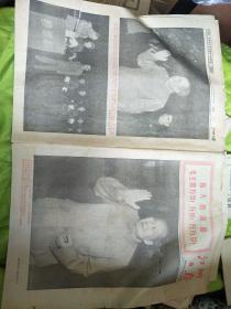 江城日报1968年10月22日6版+1968年12月11日4版+1969年4月25日+特大喜讯+中国共产党章程(32开)+社论(32开)+报告(32开)1970年1张,如图