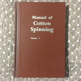 MANUAL OF COTTON SPINNING棉纺手册第一卷(看图)