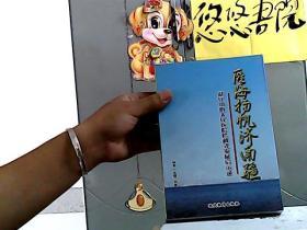医海扬帆济南疆:湛江中心人民医院跨越式发展启示录