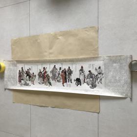 年画:历代著名诗人咏黄鹤楼(中国画),华其敏作,长江文艺1986年1版1印