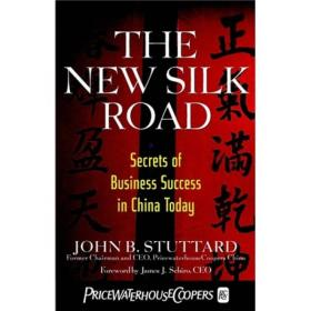 正版xg-9780471377221-The New Silk Road