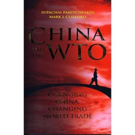 CHINA AND THE WTO: CHANGING CHINA, CHANGING WORLD TRADE 中国与WTO:改变中国、改变世界贸易