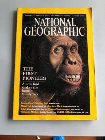 NATIONAL GEOGRAPHIC august 2002