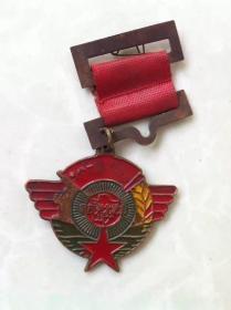 JZ1007解放东北纪念章 影视道具 民国勋章