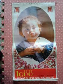 1988年挂历【儿童】现有12张【缺2月】