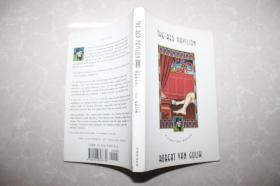 The Red Pavilion:A Judge Dee Mystery