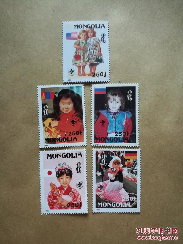 外國郵票 蒙古1996年郵票 兒童5枚(貨號:乙31-6)