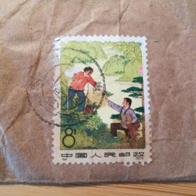 """1973年发行第84号""""采药""""8分邮票 文革邮票 实寄封"""