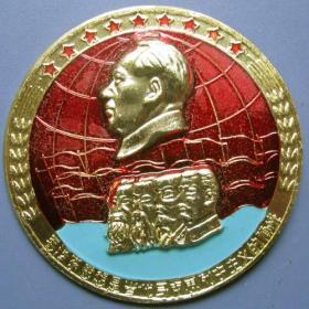 毛主席和四伟人像(重庆)--文革毛主席超级大像章甩卖--实拍--店内更多--罕见