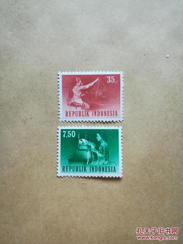 外國郵票 印度尼西亞郵票 2枚(貨號:乙32-4)