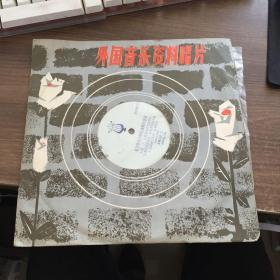 老黑胶唱片:外国音乐资料唱片电子琴及小乐队演奏乐曲