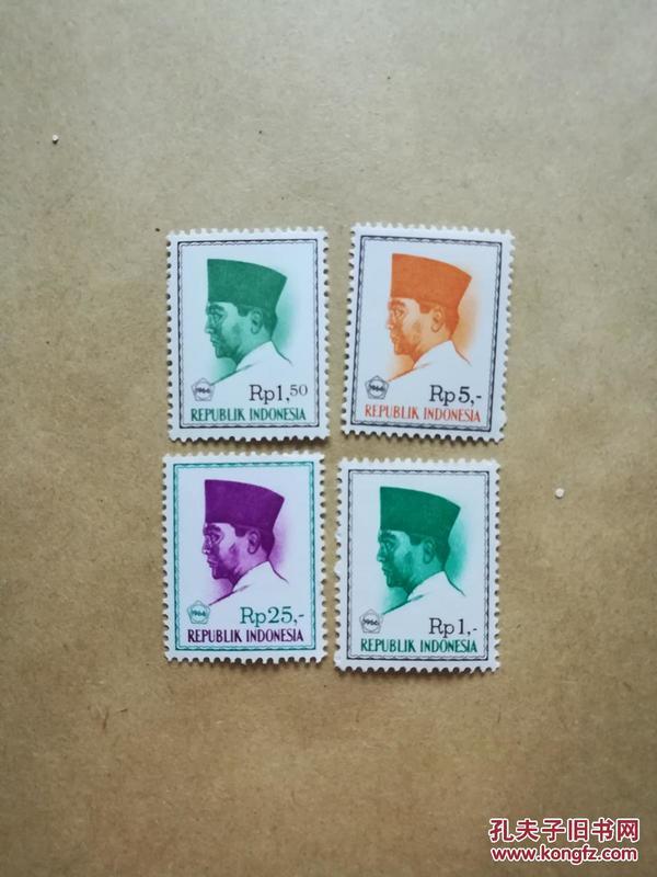 外國郵票 印度尼西亞1966年郵票 頭像4枚(貨號:乙32-4)